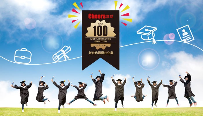 "Grape King Bio was placed 33rd on the 2018 Cheers Magazine ""Top 100 Taiwan Best Companies to Work For""."