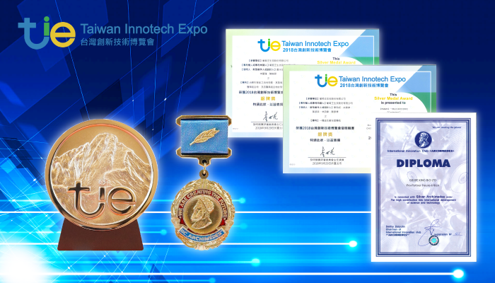 Grape King Bio wins 2 Silver Medals and 1 Special Award for Hericium Erinaceus and Probiotic Technology at the Taiwan Innotech Expo.