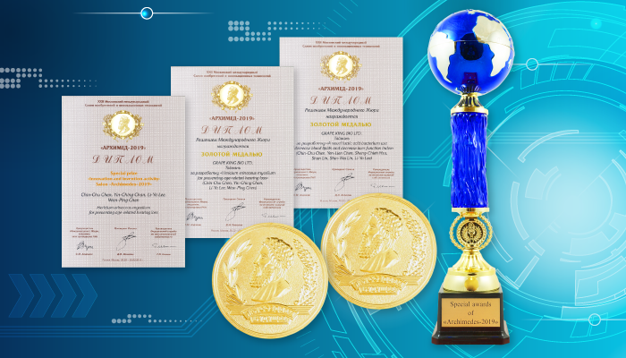 Congratulations! Grape King Bio has won 2 Gold Medals and 1 Special Award at 2019 Russian Archimedes International Invention Exhibition.