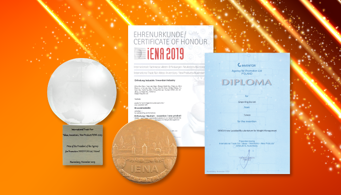Shanghai Grape King awarded 1 bronze Medal and 1 Special Prize at iENA2019 International Trade Fair in Nuremberg!