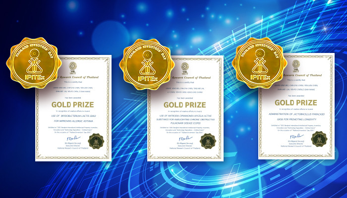 New Discovery ─ Anti-aging, Increase immunity & Improve asthma! Grape King Bio Wins 3 Gold Medals at 2021 IPITEX!